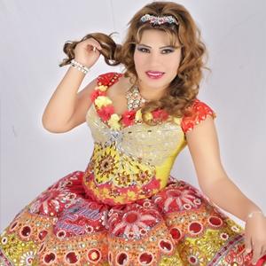 Belinda Torres